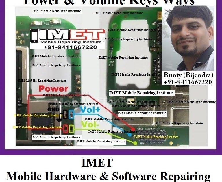 Huawei Y9  2019  Power Button Volume Keys Problem Solution