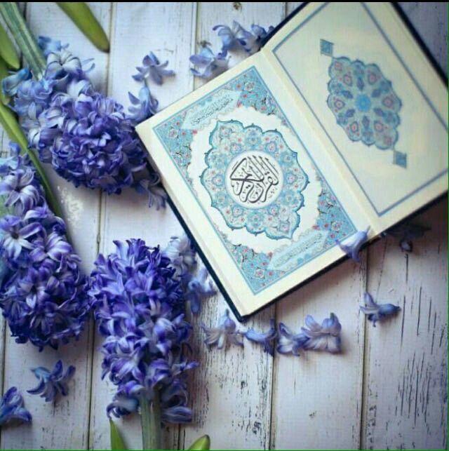 Pin Oleh Moe Gh Di Quran Kerohanian Gambar Bunga