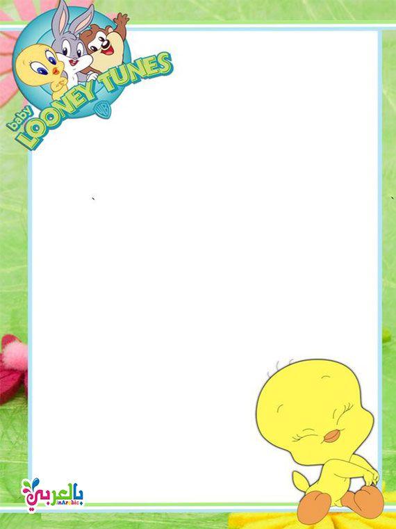 صور اشكال جميلة مفرغة للكتابة عليها للاطفال صور اطارات للاطفال بالعربي نتعلم School Art Activities Page Borders Design Clip Art Borders