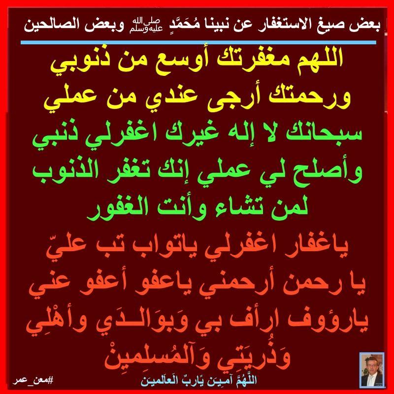 A Photo Edited With Picmonkey Photo Editing Allah Islam Picmonkey