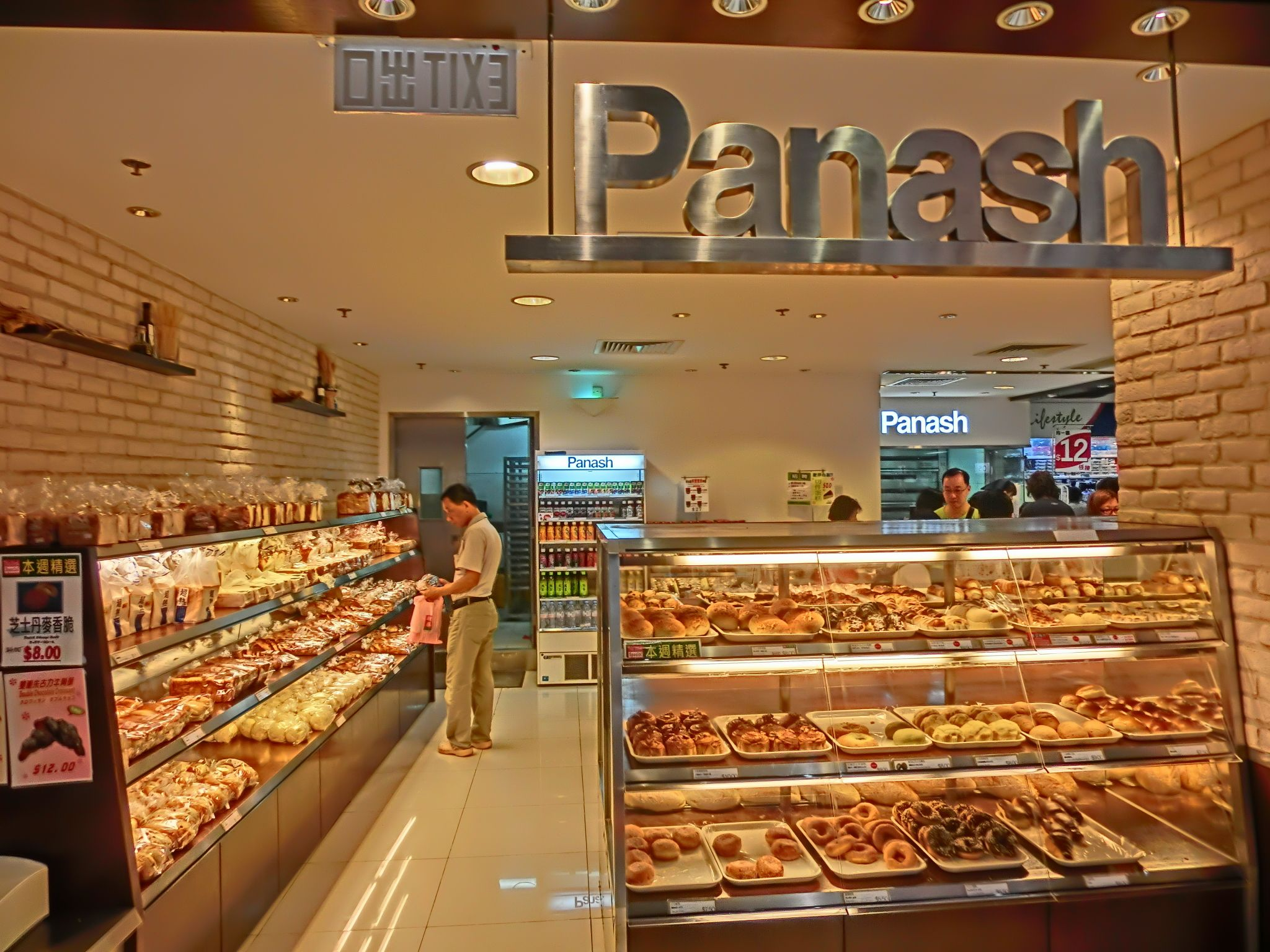Bakery shop google search bakery pinterest for Bakery shop decoration ideas
