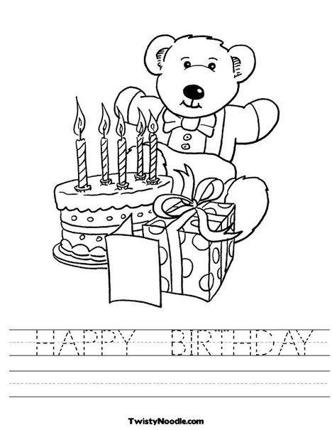 tracing and coloring worksheet birthday printables birthday coloring pages happy birthday. Black Bedroom Furniture Sets. Home Design Ideas