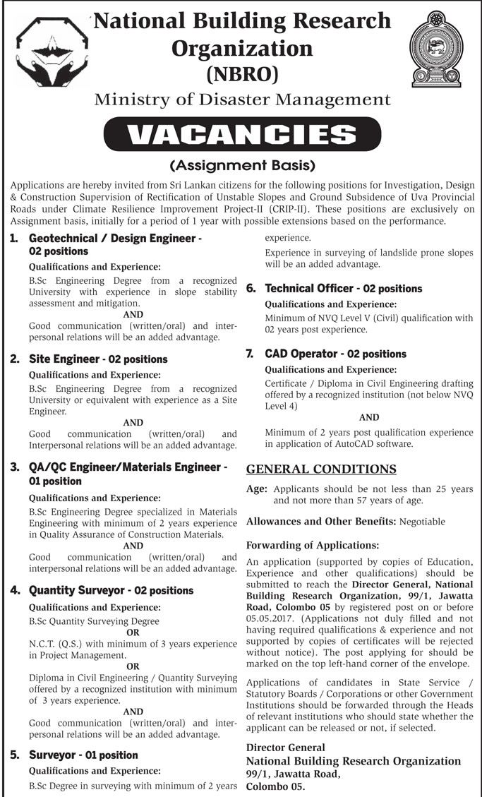 Sri Lankan Government Job Vacancies At National Building Research
