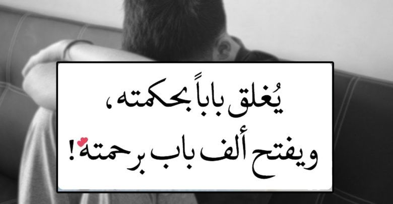 احلى حالات للواتس عن الحياة السعيدة ستعطيك طاقة إيجابية كبيرة Positivity Arabic Calligraphy Calligraphy