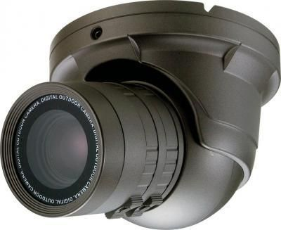 Vandal Proof Camera by SSS Camera for Home Safety