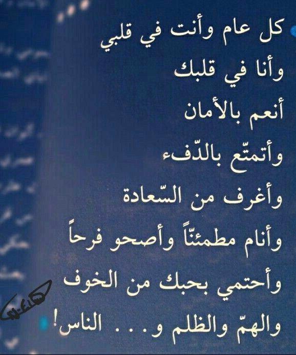 كل عام وانتى حبيبتى Calligraphy Arabic Calligraphy