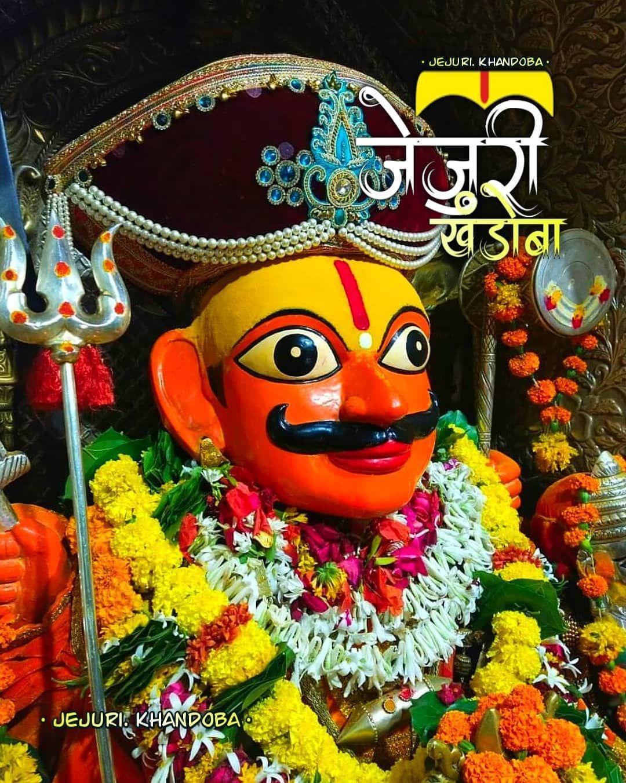 2 058 Likes 39 Comments 𓃗 Jejuri Khandoba On Instagram कड पठ र आजच द व Jejuri Happy Ganesh Chaturthi Images Lakshmi Images