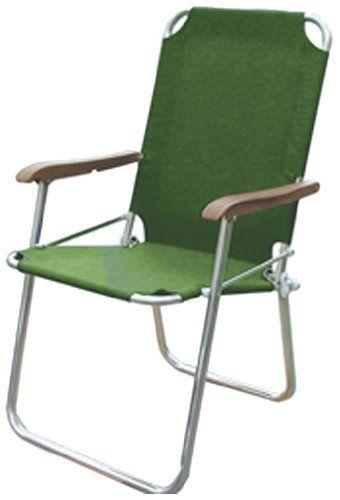 Aluminum Folding Lawn Chairs
