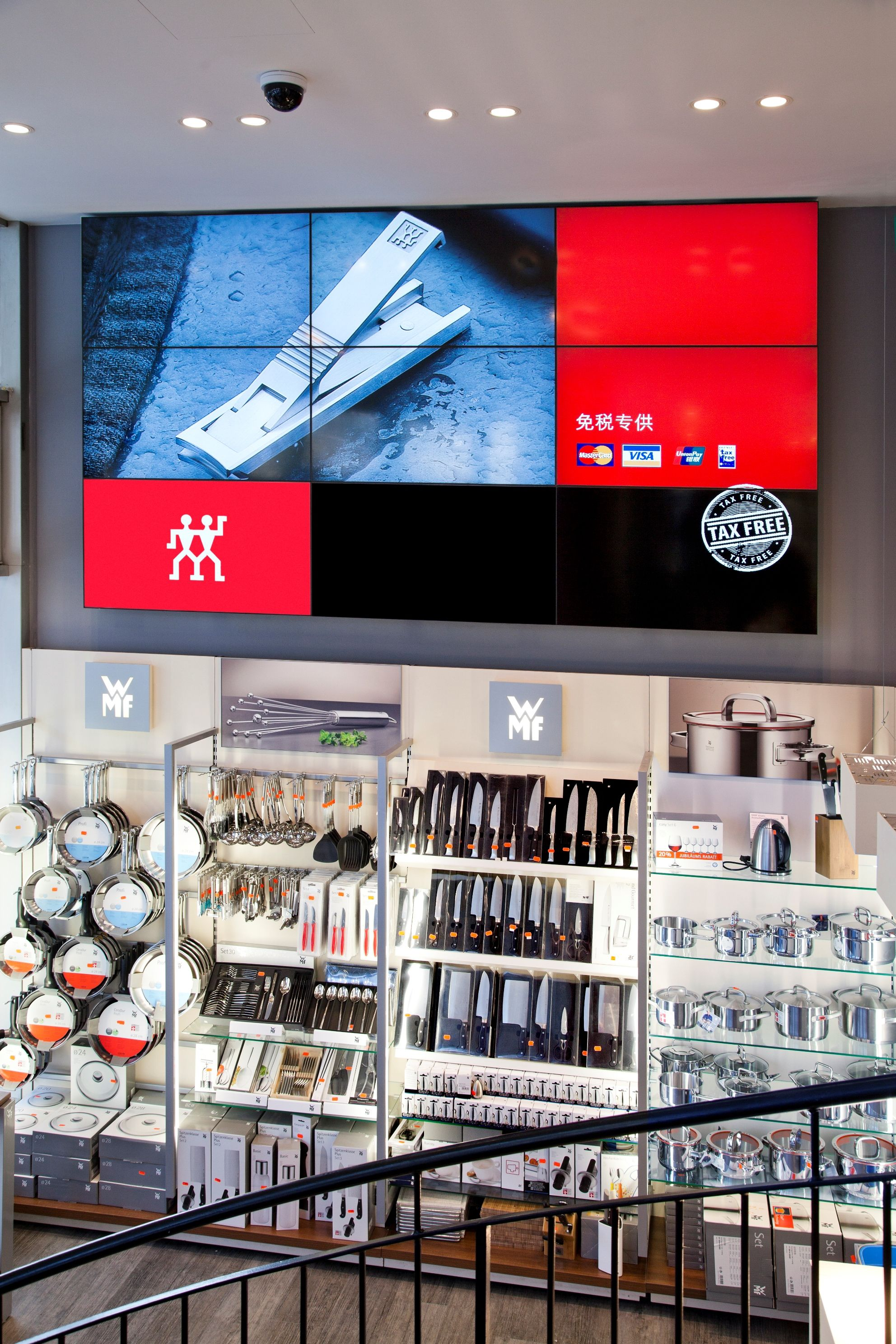 Digital Signage Video Wall At German Style In Munich Installed  # Muebles Neoideas