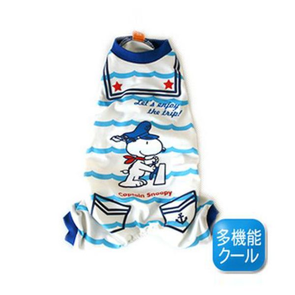 Pet Clothes Classic Stripes Navy Wind Summer Cool Sense Of Ice Silk Snoopy Onesie Dog Clothes Pet Clothes Classic Stripe