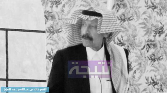 أسباب وفاة الأمير خالد بن عبدالله بن عبدالعزيز Blog Posts Blog Painting