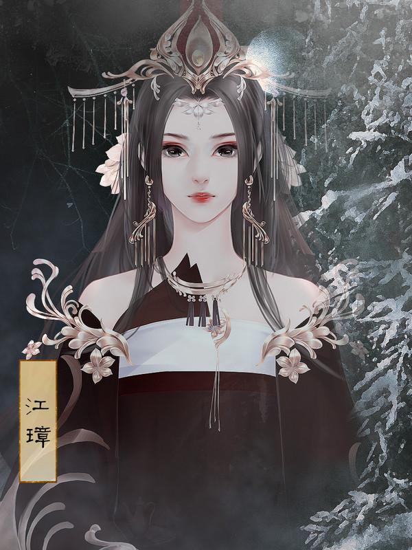 Ghim của phuonglinh trên 古风 trong 2020 Anime, Nghệ thuật