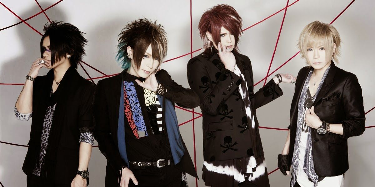 Chisa used to play bass in which band? - The DIV Trivia Quiz - Fanpop