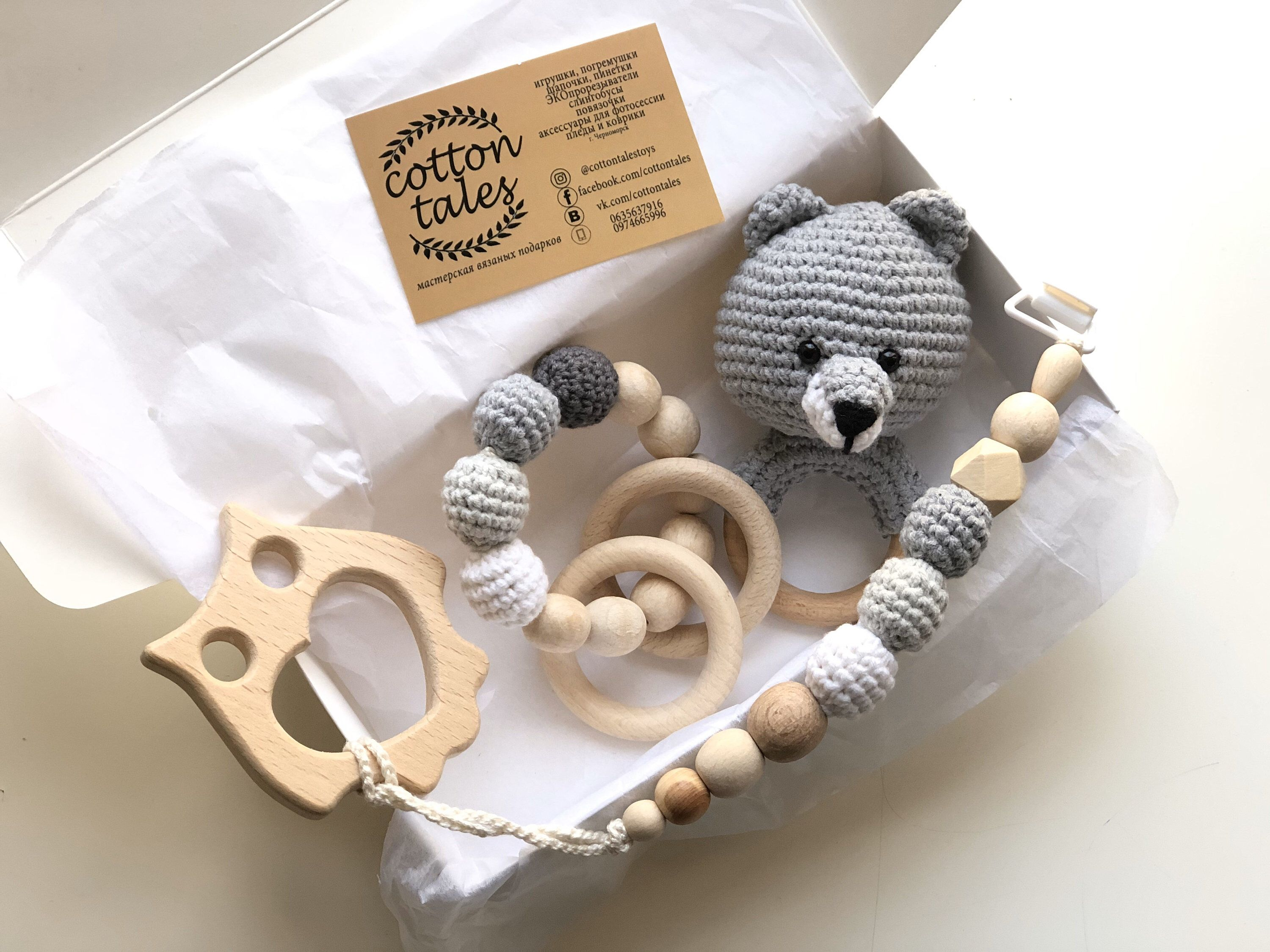 Baby boy shower gift box crochet wolf rattle and gray