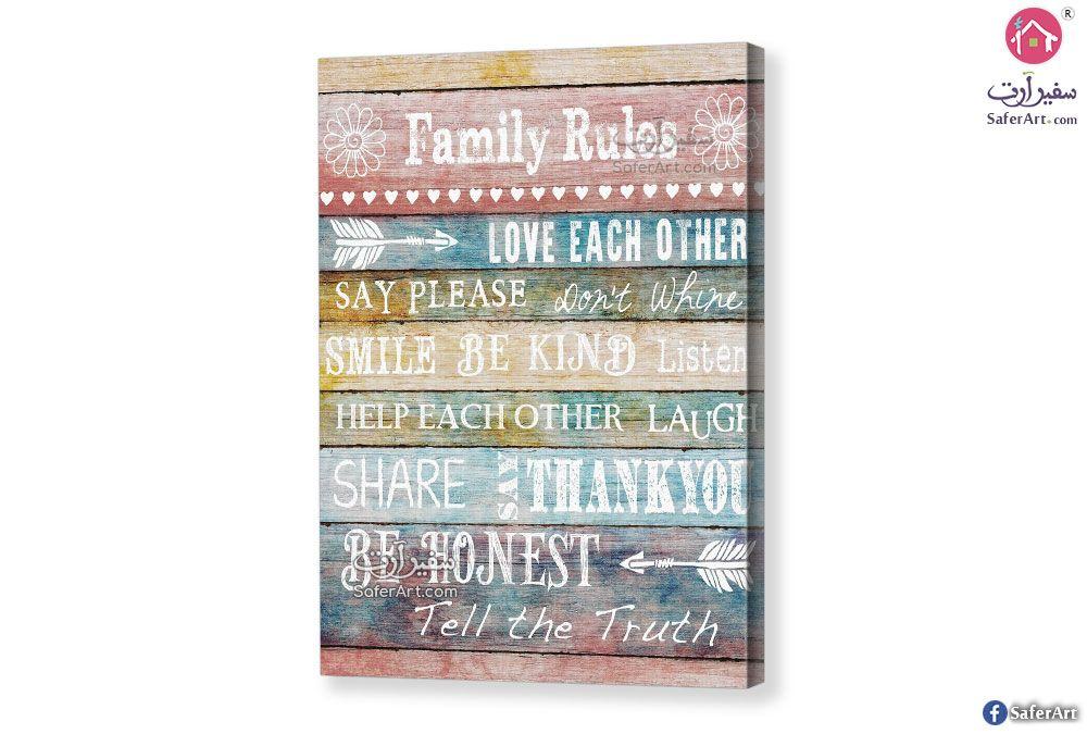 لوحة قواعد الأسرة سفير ارت للديكور Family Rules Tell The Truth Book Cover