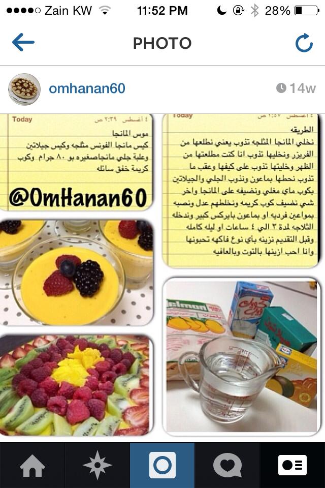 حلو المنجا Desserts Sweets Food