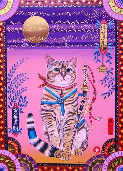 田中秀治~浮世忍者猫~3   Cats Meow   Ninja cats, Cat art, Cat