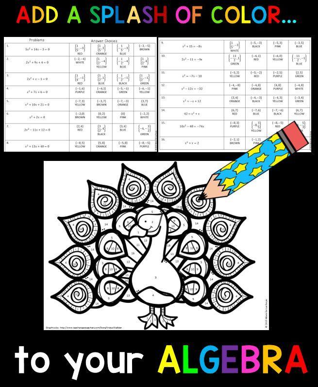 Solving Quadratic Equations Coloring Activity | Solving ...