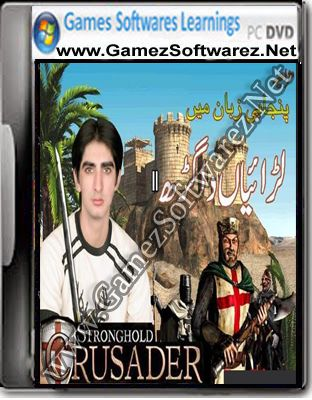 Stronghold Crusader 2 Punjabi Game Highly Compressed Free
