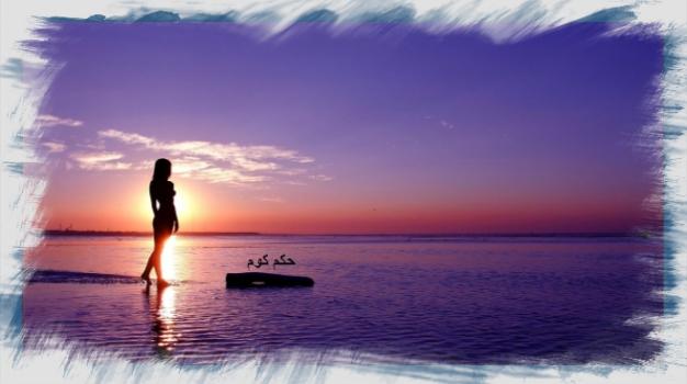 السلامة عبارات عن السلامة قالها مشاهير العالم معبر بالصور حكم كوم Outdoor Celestial Sunset