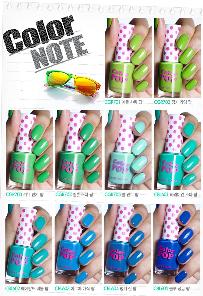 Etude House Color Pop eyeliners and nail polishes | Etude house ...