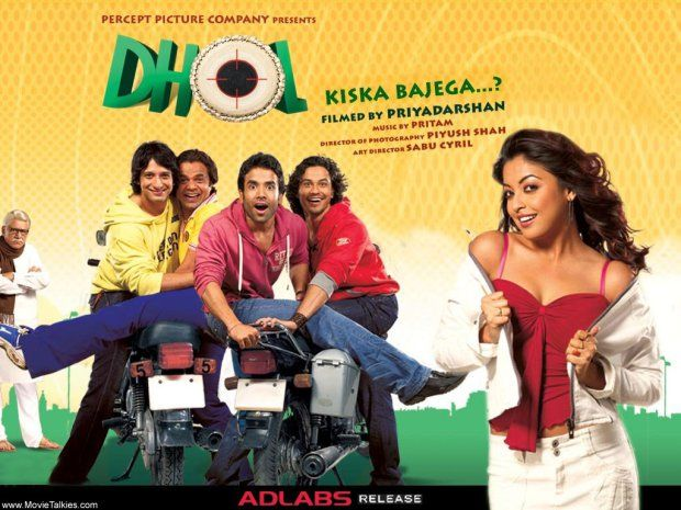 dhol 2007 full movie