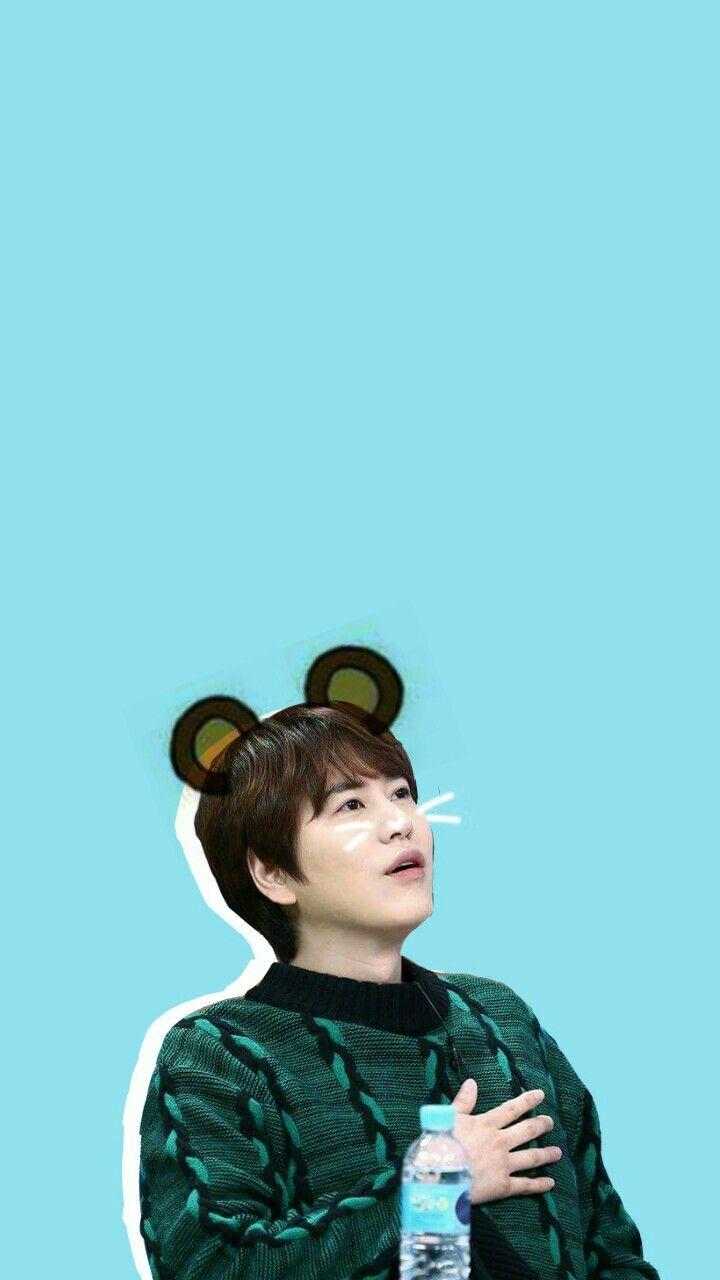 Super junior kyuhyun lockscreen