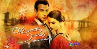 Mouna Ragam 09-03-2016 Polimer Tv Serial Online     http://www.tamilcineworld.com/mouna-ragam-09-03-2016-polimer-serial-online/