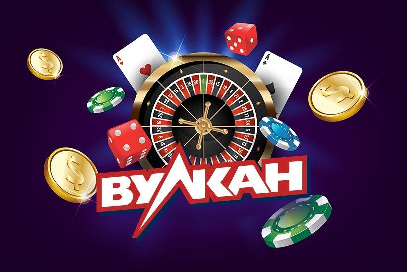 Настоящий онлайн казино вулкан цена на игровые автоматы для развлекательных центров