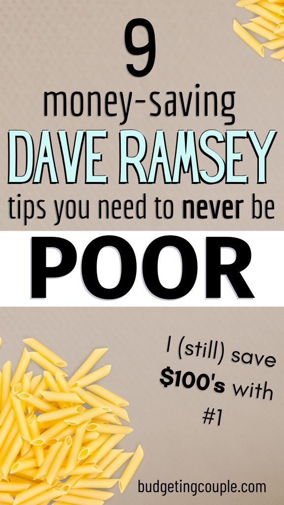 9 Essential Dave Ramsey Tips You Need to Try in 2020