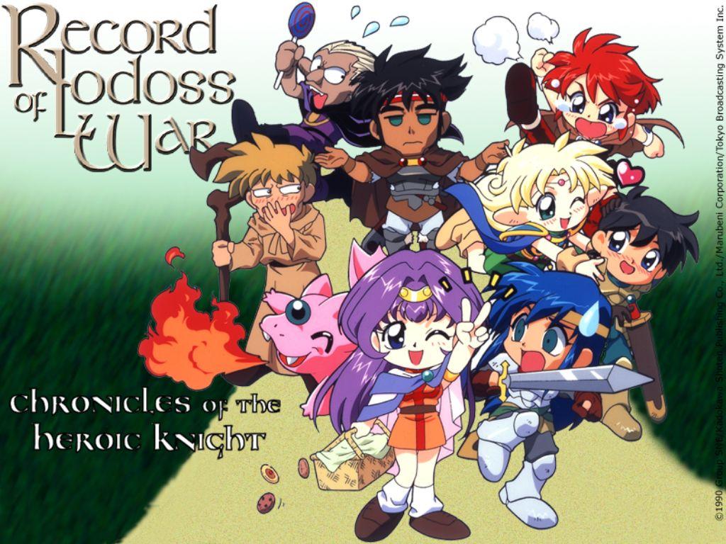 Record Of Lodoss War Wallpaper Record Of Lodoss War Records Anime