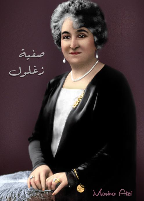 صفية زغلول Color Fashion Egypt