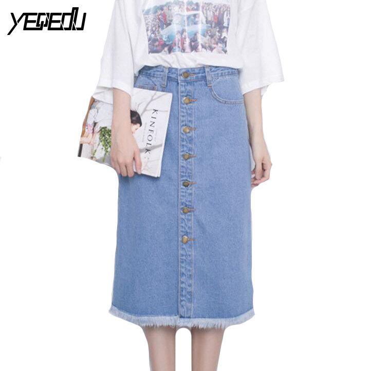 111fabf7ddb  0902 Summer 17 Korean Vintage skirt women Tassel High waist skirt Jeans  skirt Fashion Skirts womens Denim skirts Jupe femme