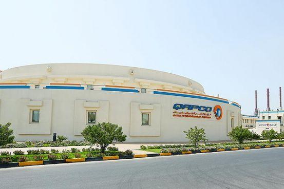 Job Vacancy At Qatar Petrochemical Co  (QAPCO) In Qatar | Latest Job