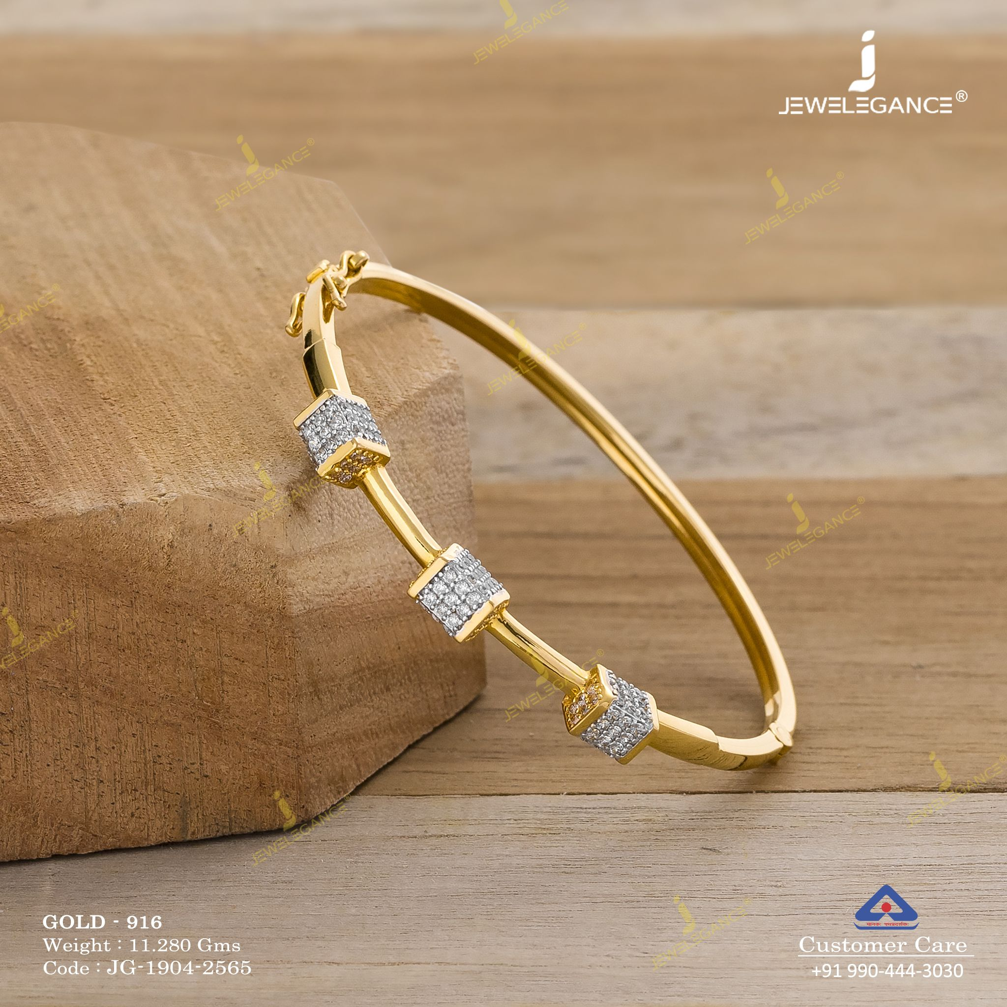 identification-bracelets Size 14K Yellow Gold HallMarked 9.25 inches IJ| SI 0.045 cttw Round-Cut-Diamond