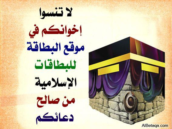 صفة العمرة Calligraphy Arabic Calligraphy