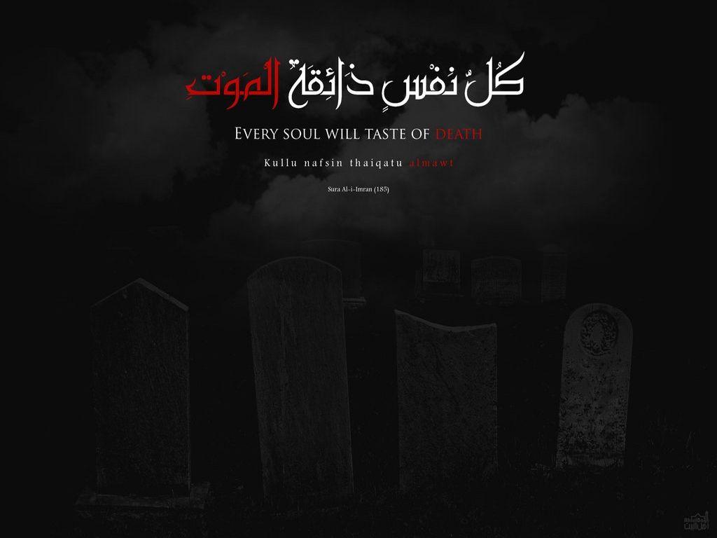 Islamic Black Background Islamic Wallpaper Quran Verses Islam