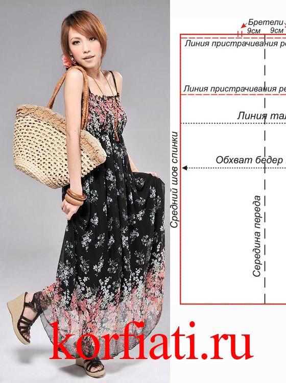 Платье в пол самое простое