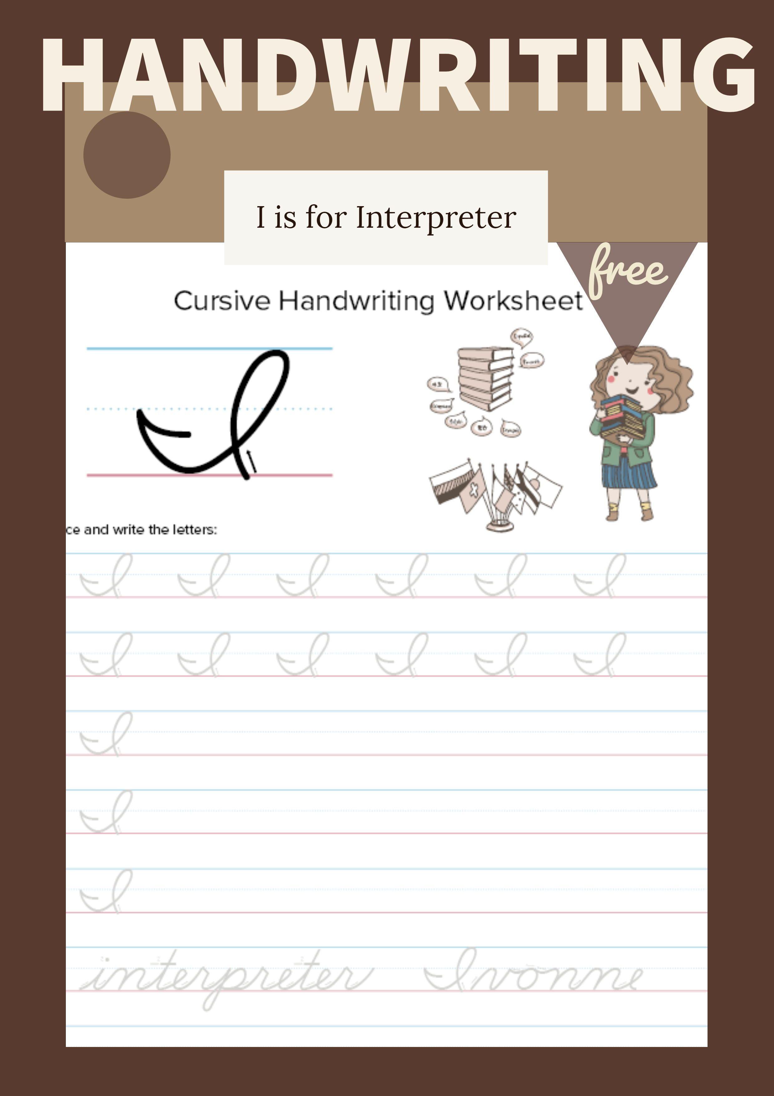 Cursive Uppercase I Worksheet