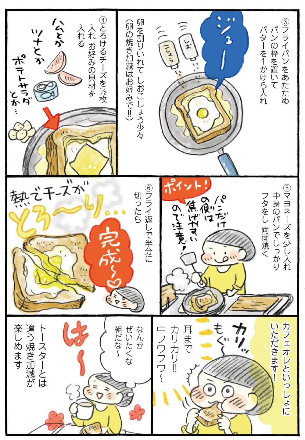 1人で1ヶ月食費2万円 2019年 料理レシピ本大賞 In Japan の コミック