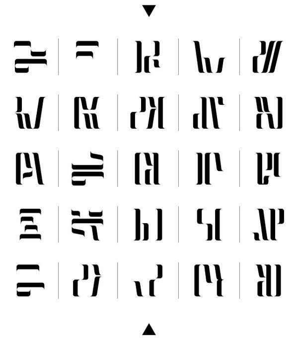 ANUNNAKI font is a set of 25 custom glyphs designed to
