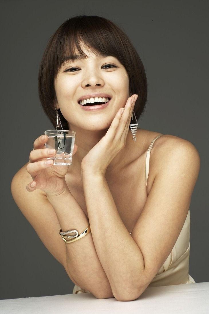 Beauty, Song Hye Kyo