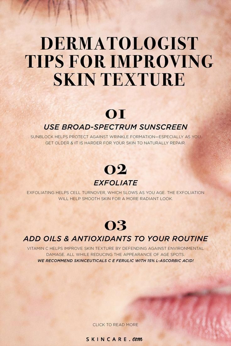If you're dealing with uneven skin texture, having a daily