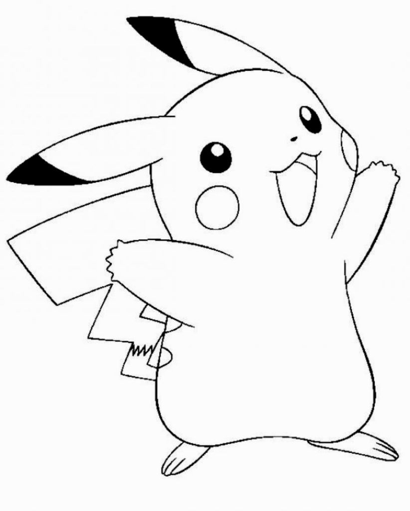 Pikachu Coloring Pages | Birthday fun | Pinterest