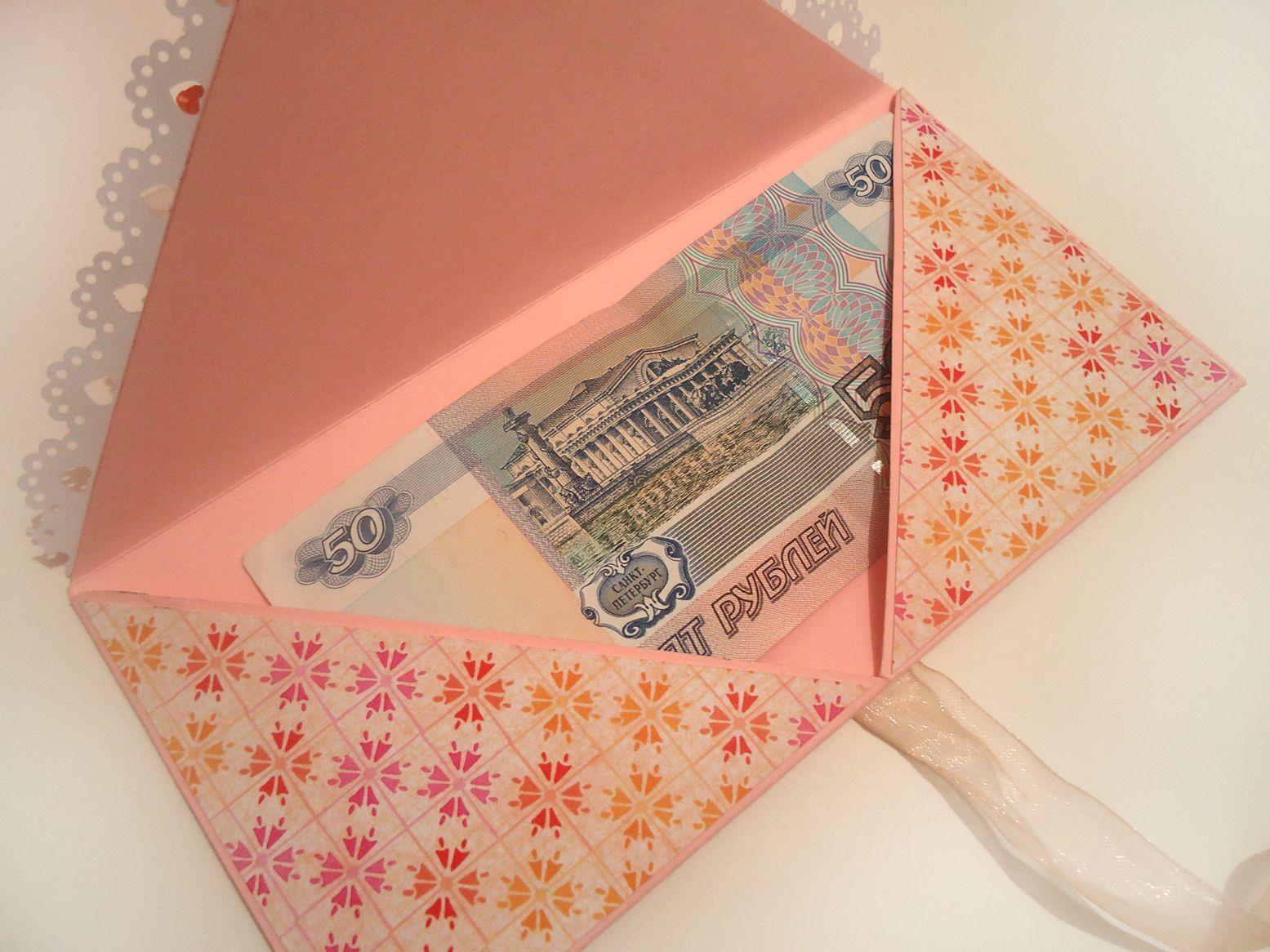 варианты открыток на день рождения с деньгами новогодние