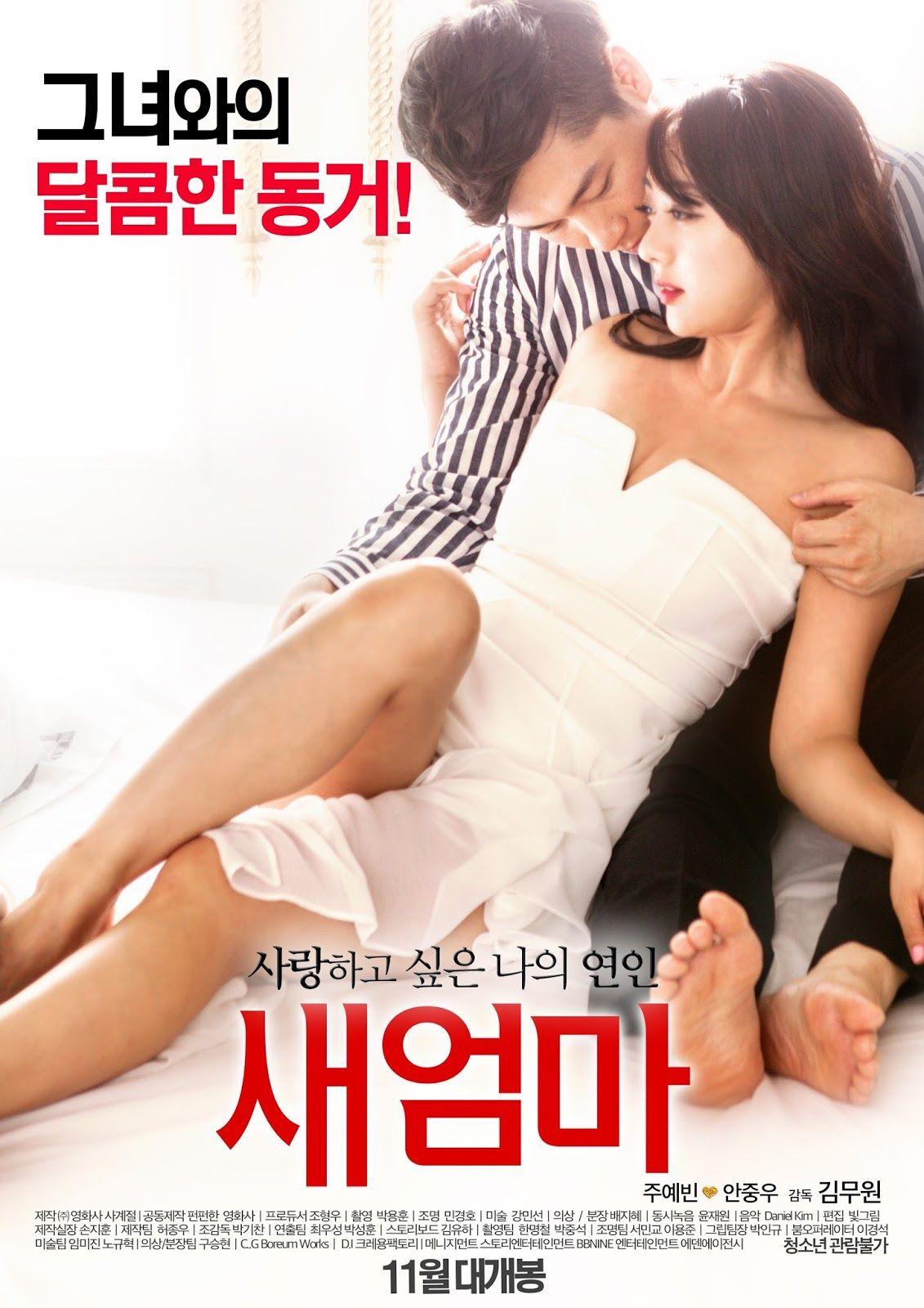 xx hot film