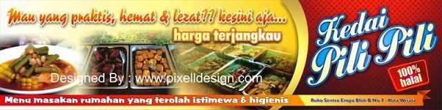 Contoh Banner Spanduk Rumah Makan Restaurant Cafe Kedai Pili Pili Cereal Banner Dan