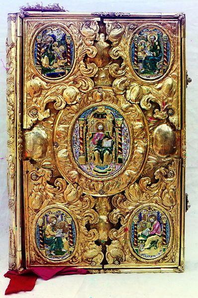Gospel belonging to Metropolitan Iona. In the vestry of the Assumption Cathedral in the Rostov Kremlin