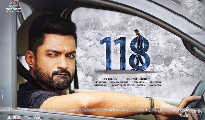Kalyan Ram 118 Movie Box Office Collections Box Office Collection Movies Box Kalyan