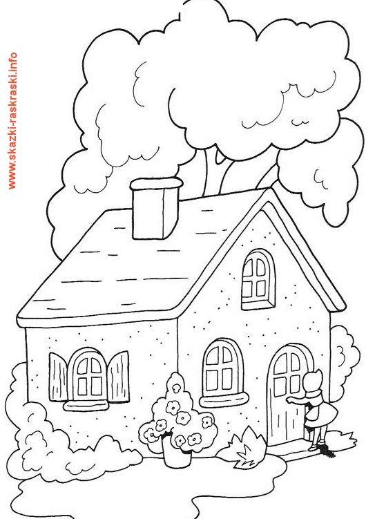 Раскраска Домик бабушки | Раскраски, Рисунки для ...